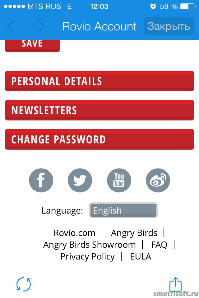 Как перенести сохранения Angry Birds Star Wars 2 с iOS на Android (13)