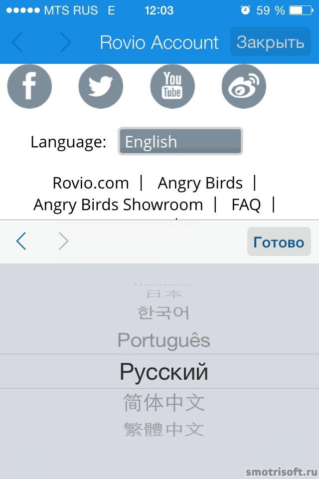 Как перенести сохранения Angry Birds Star Wars 2 с iOS на Android (14)