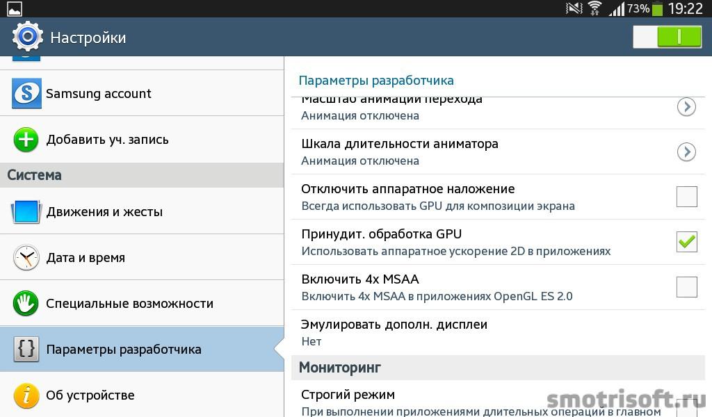 будет вполне приложения для ускорения работы андроид МУЗ-ТВ Голосования чарты