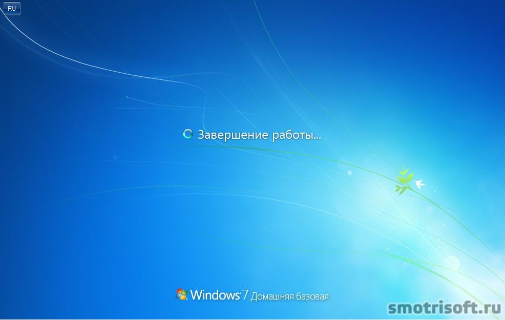 Как установить Lubuntu на Windows (11)