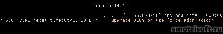 Как установить Lubuntu на Windows (17)