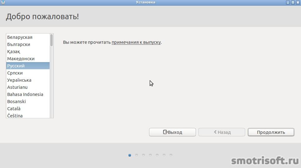 Как установить Lubuntu на Windows (18)