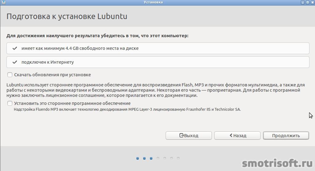 Как установить Lubuntu на Windows (19)