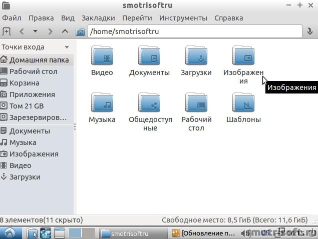 Как установить Lubuntu на Windows (38)