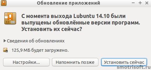 Как установить Lubuntu на Windows (40)