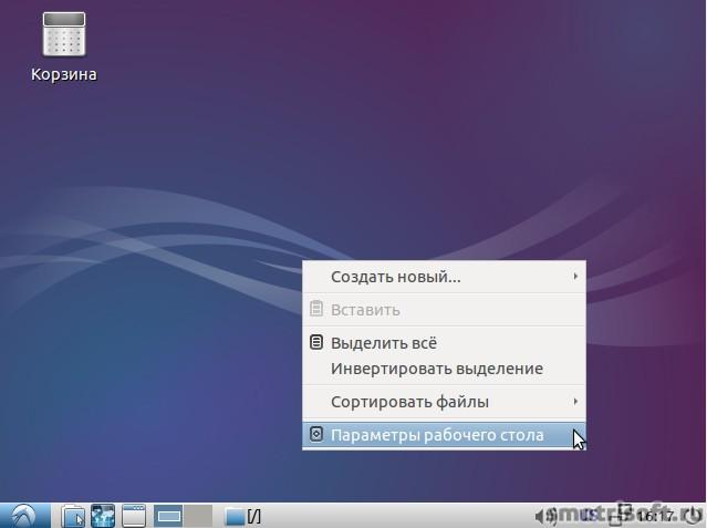 Как установить Lubuntu на Windows (41)