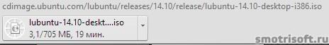 Как установить Lubuntu на Windows (5)