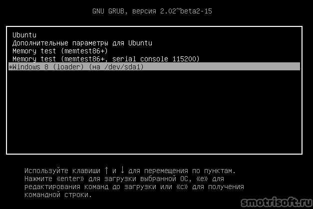 Как установить Lubuntu на Windows (50)