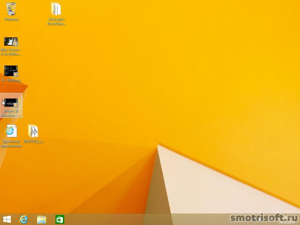 Как установить Lubuntu на Windows (51)