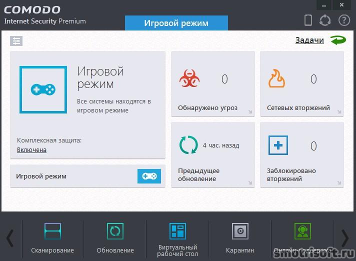 Что делает игровой режим в COMODO Internet Security (3)