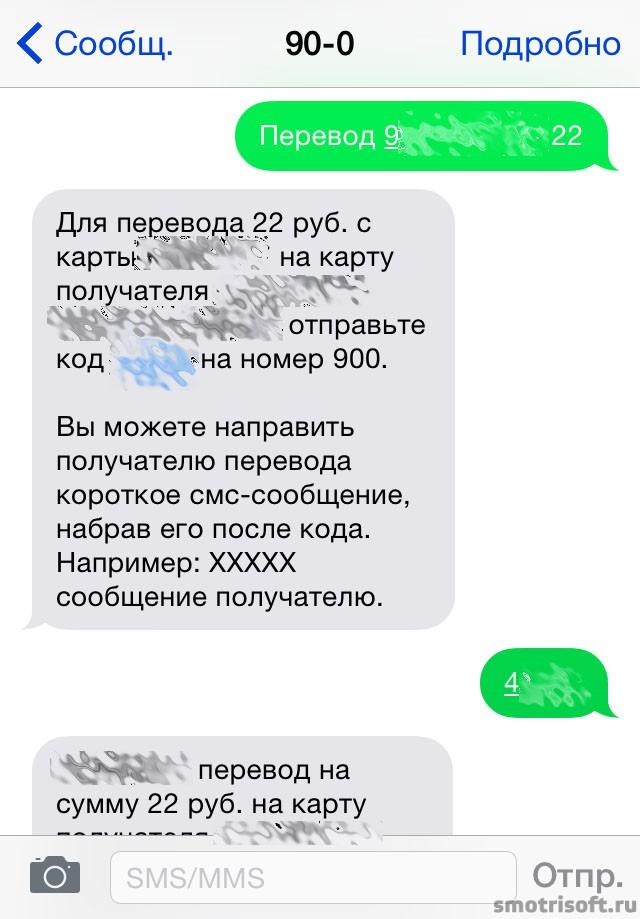 девушки относятся прикол вам абонет перевел тысячу рублей день слышу