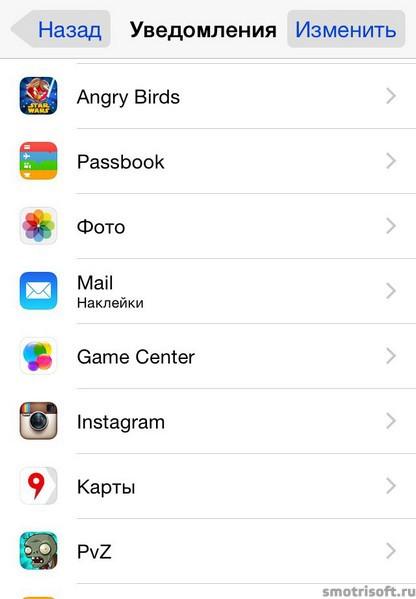 Как сохранить заряд батареи на iOS 8 (21)