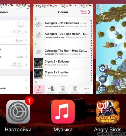 Как сохранить заряд батареи на iOS 8 (52)