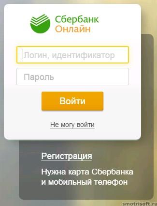 Как вывести деньги с PayPal 1 (1)