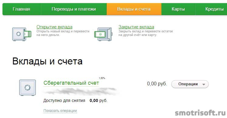 Как вывести деньги с PayPal 1 (13)