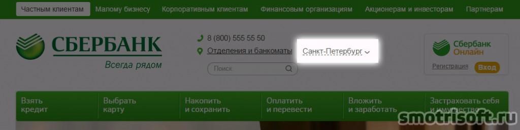 Как вывести деньги с PayPal 1 (17)-