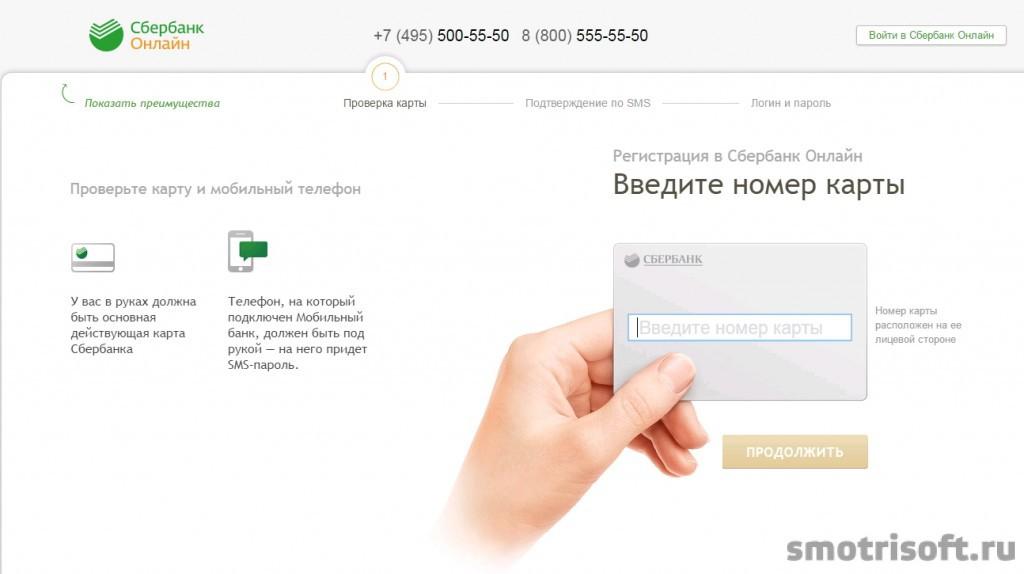 Как вывести деньги с PayPal 1 (2)