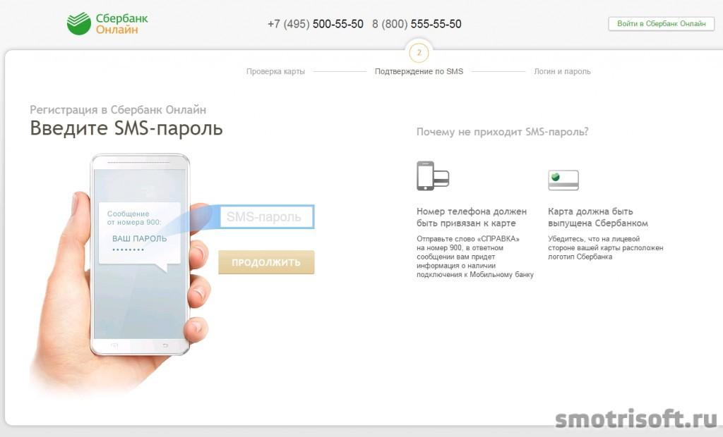 Как вывести деньги с PayPal 1 (3)