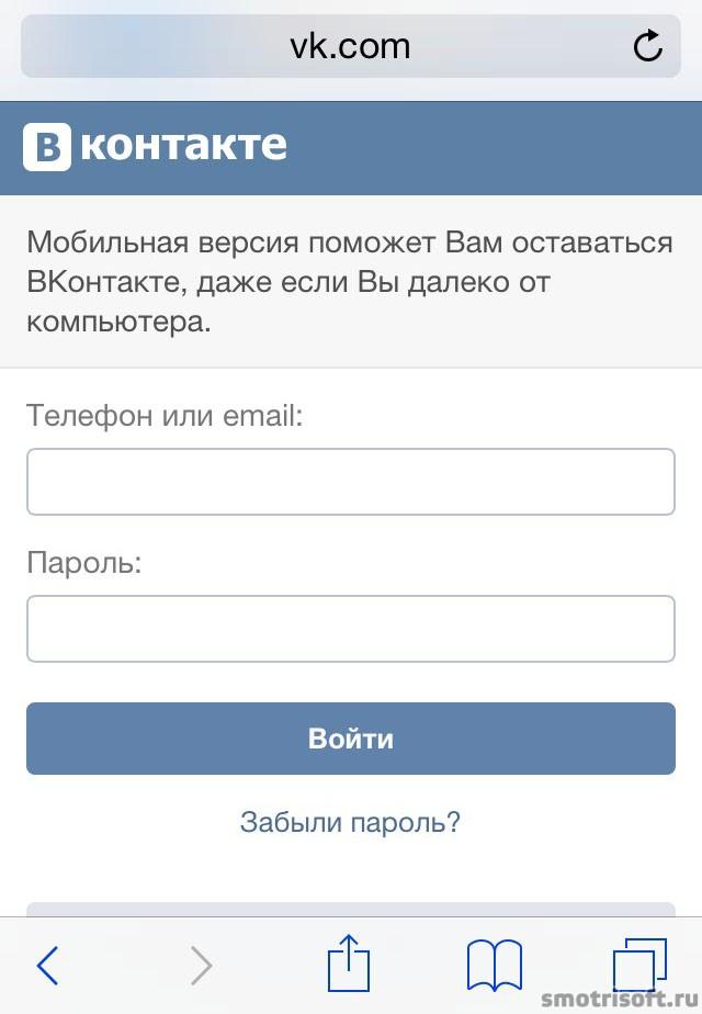Как заблокировать вконтакте на айфоне (12)