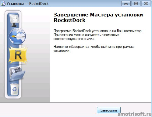 Обзор RocketDock (10)