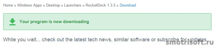 Обзор RocketDock (2)