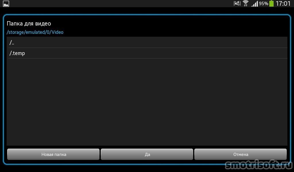 Скачать видео с youtube на android 2 (7)