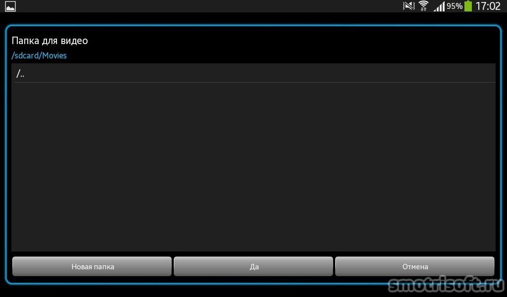 Скачать видео с youtube на android 2 (8)