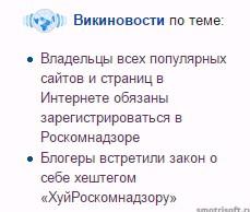 intel отключил русскоязычный форум в связи с законом о блогерах--