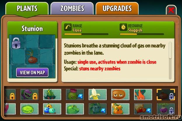 Что нового в обновлении Plants Vs Zombies 2 3.3 (4)