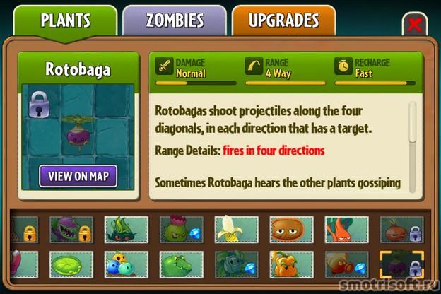 Что нового в обновлении Plants Vs Zombies 2 3.3 (6)