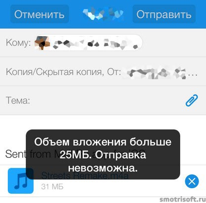 IMG_7031