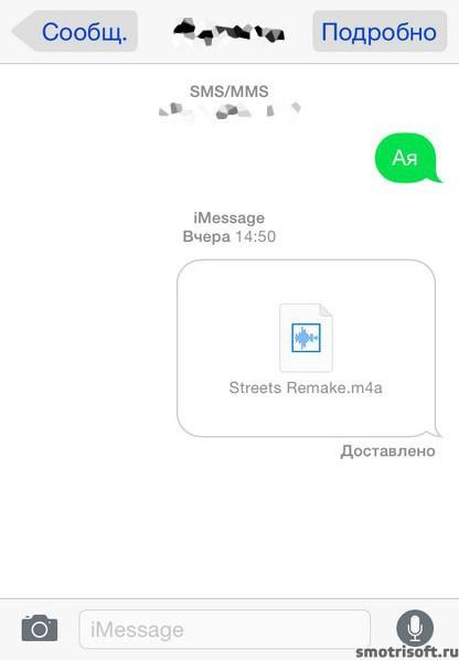 Как отправить с iphone на компьютер
