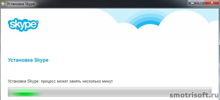 Как настроить skype (9)