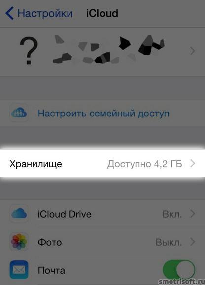Как сохранить в облако на айфоне