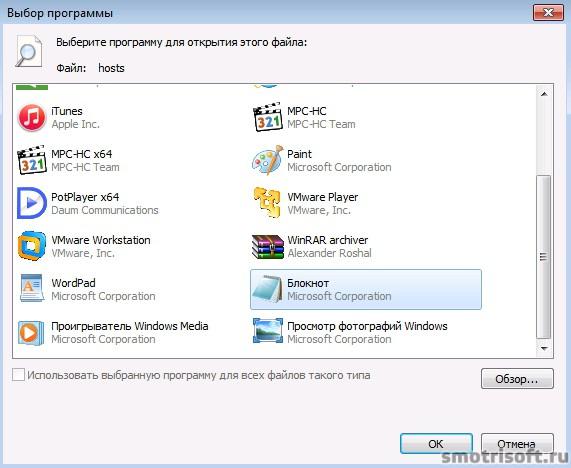 Как убрать рекламу в Skype (8)