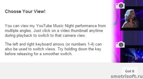 Обновление youtube Просмотр видео с разных камер (1)