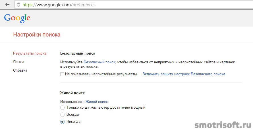 Пасхальные яйца Google (1)