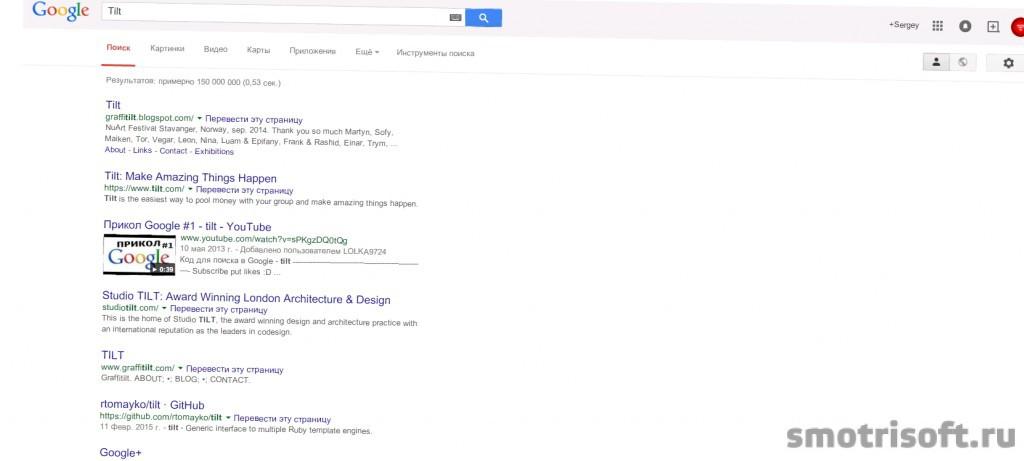 Пасхальные яйца Google (12)