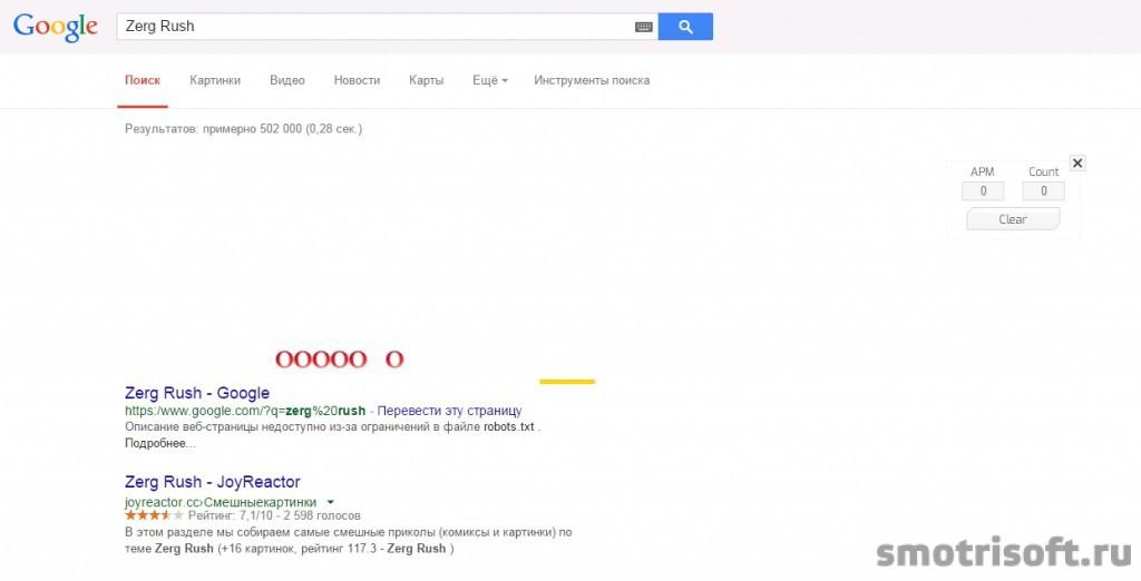 Пасхальные яйца Google (13)
