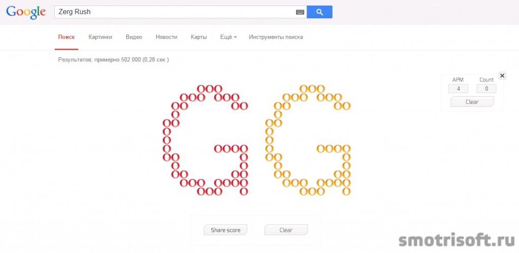 Пасхальные яйца Google (15)