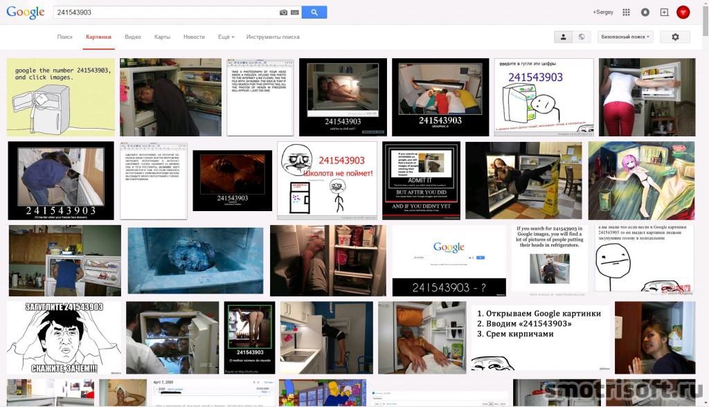 Пасхальные яйца Google (17)