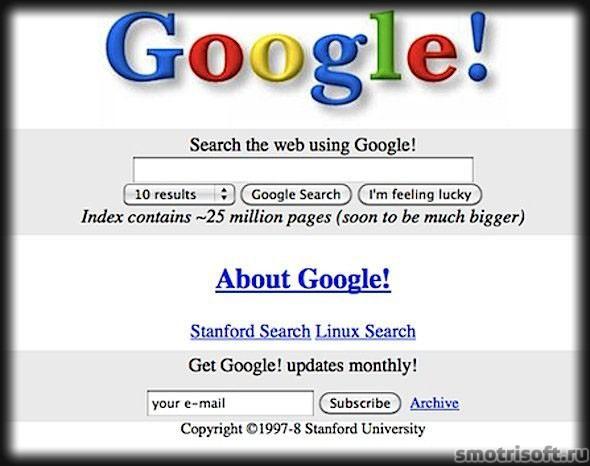 Пасхальные яйца Google 1998