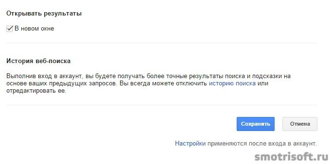 Пасхальные яйца Google (2)