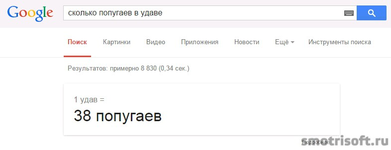 Пасхальные яйца Google (23)