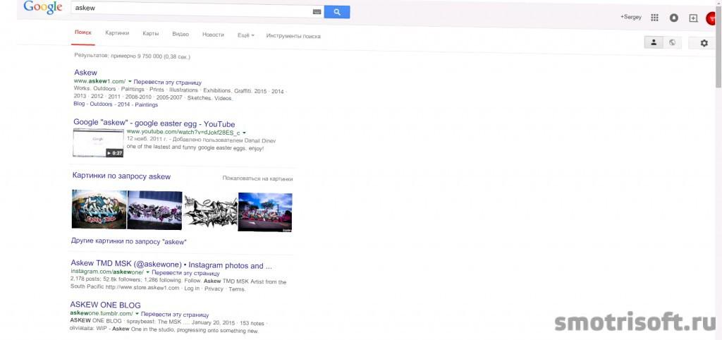 Пасхальные яйца Google askew