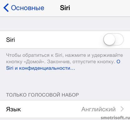 Siri заговорила по-русски (2)