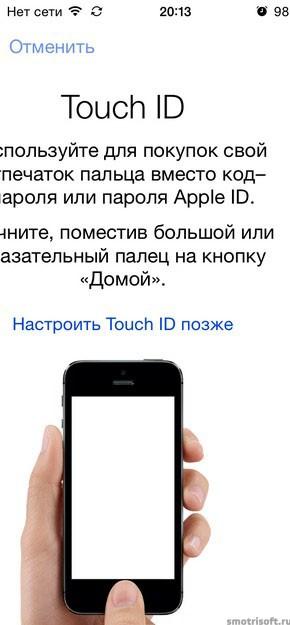 Как перенести всё с одного айфона на другой 2 (29)