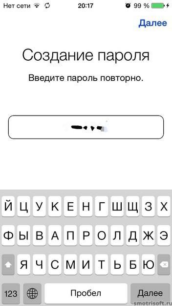 Как перенести всё с одного айфона на другой 2 (35)