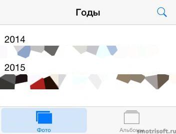 Как скрыть фото на айфоне (4)