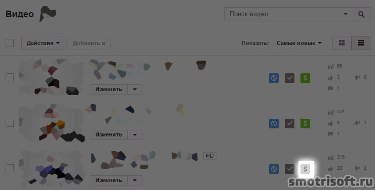 Монетизация видео в Youtube (1)